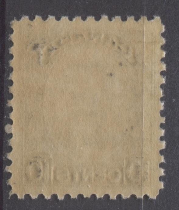 Canada #190 (SG#312) 10c Deep Grey Olive 1931-32 Georges Etienne Cartier Deep Cream Gum F-73 LH Brixton Chrome