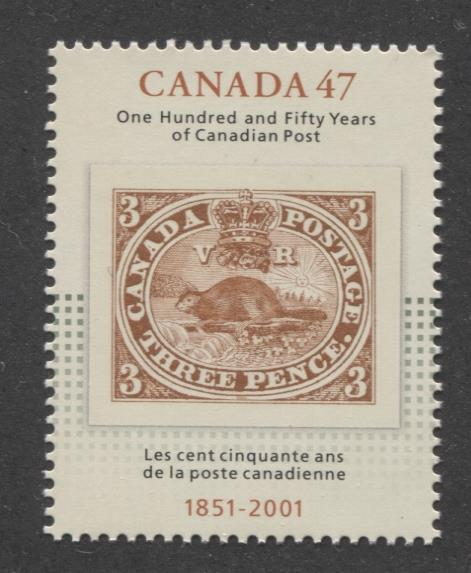 Canada #1900 (SG#2072) 47c 150th Anniversary of Canada Post DF/DF Paper - VF-84 NH Brixton Chrome