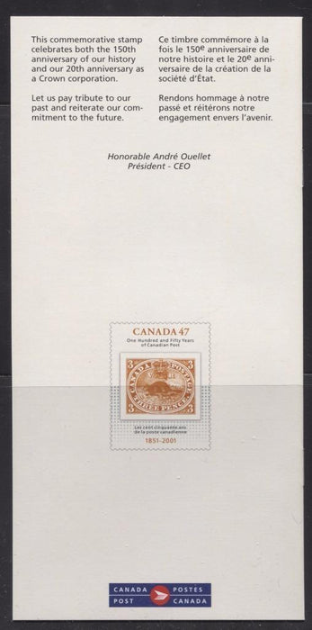 Canada #1900i (SG#2072) 47c 150th Anniversary of Canada Post Pane DF/DF Paper - VF-84 NH Brixton Chrome