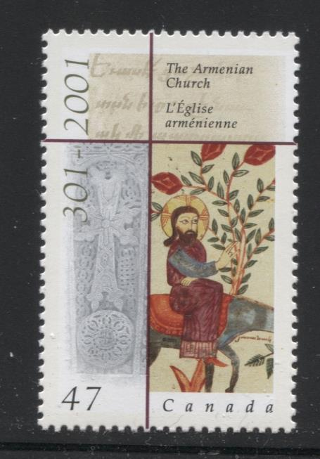 Canada #1905 (SG#2085) 47c 1700th Anniversary of the Armenian Church NF/DF Paper - VF-80 NH Brixton Chrome