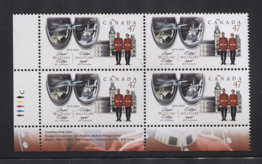 Canada #1906 (SG#2086) 47c Royal Military College LL Inscription Block NF/DF Paper - VF-84 NH Brixton Chrome