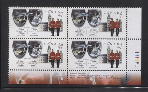 Canada #1906 (SG#2086) 47c Royal Military College LR Inscription Block NF/DF Paper - VF-84 NH Brixton Chrome