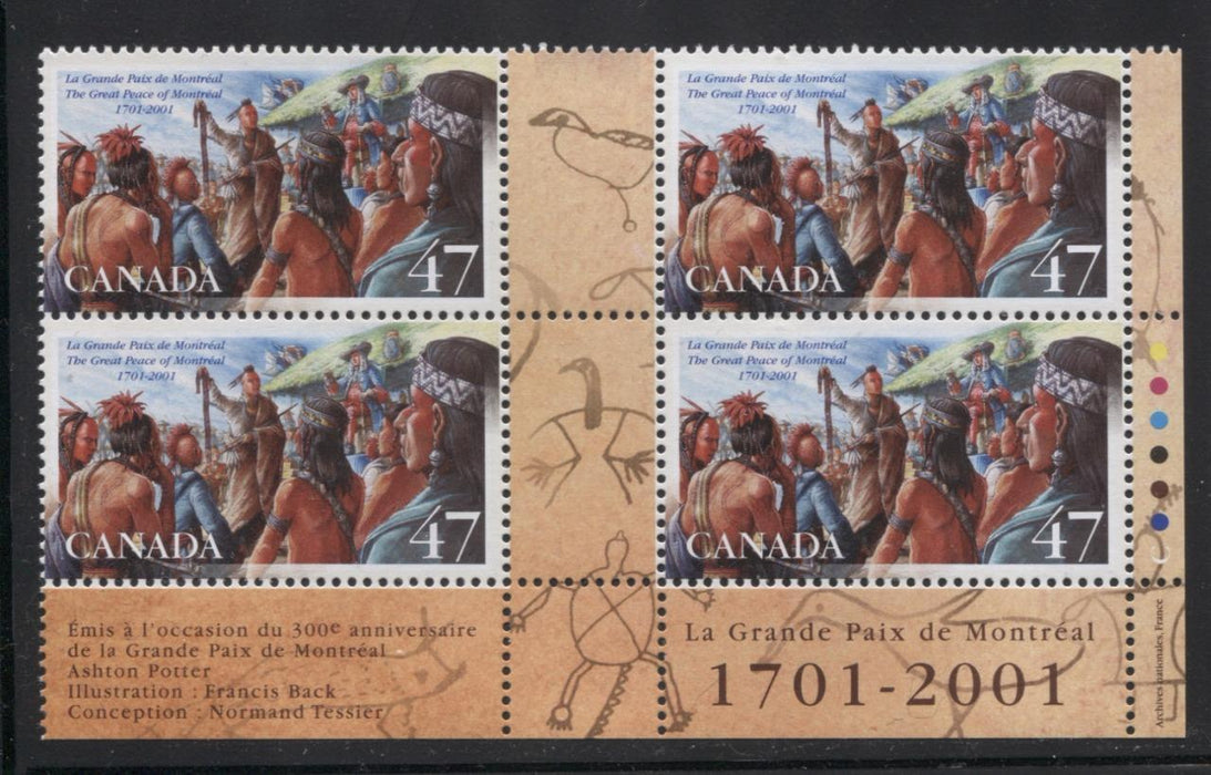 Canada #1915 (SG#2096) 47c The Great Peace LR Inscription Block NF/DF Paper - VF-80 NH Brixton Chrome