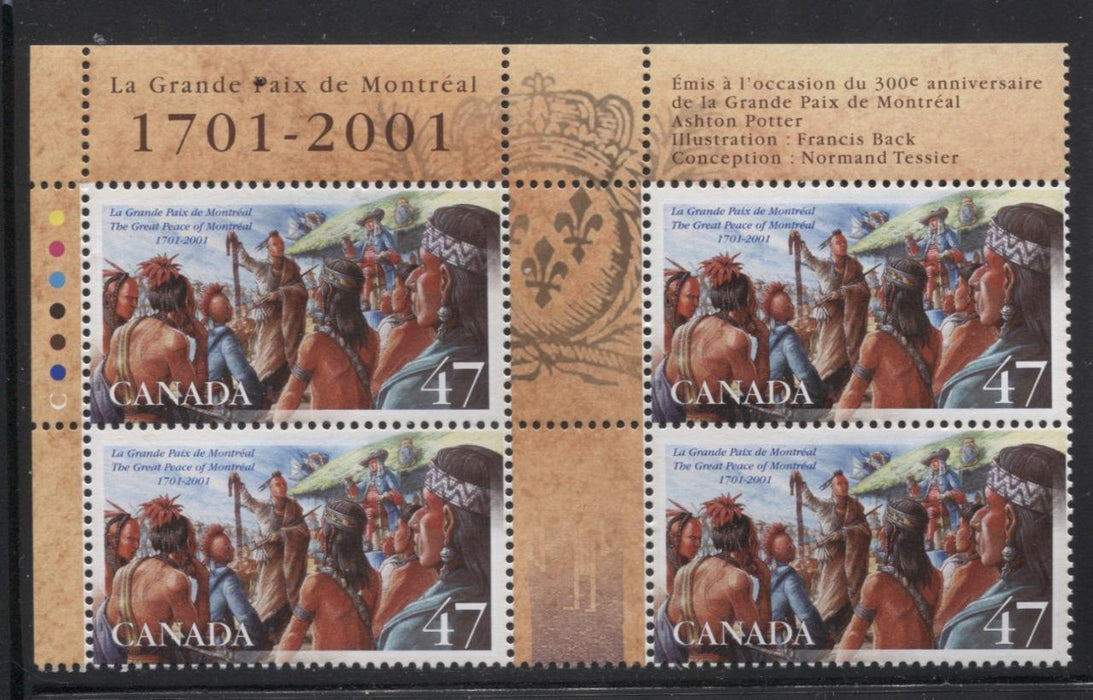 Canada #1915 (SG#2096) 47c The Great Peace UL Inscription Block NF/DF Paper - VF-80 NH Brixton Chrome