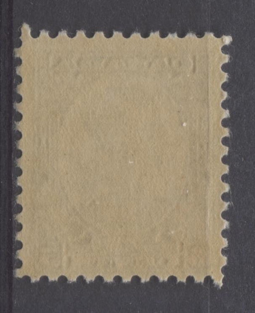 Canada #193 (SG#316) 5c Steel Blue 1932 Ottawa Conference Yellowish Cream Gum F-70 NH Brixton Chrome