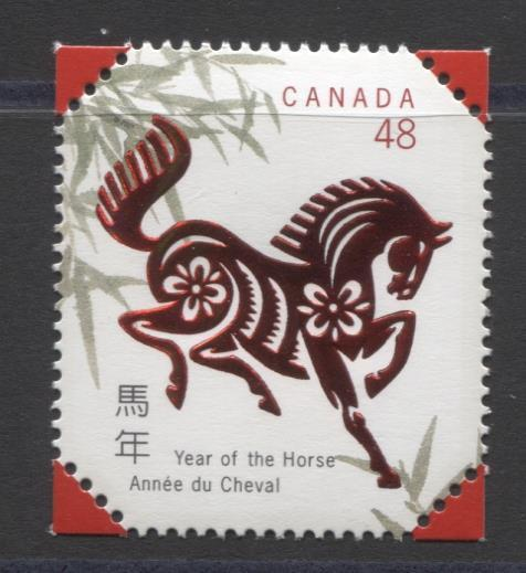 Canada #1933 (SG#2116) 48c Year Of The Horse Issue NF/DF Paper Weak Tag VF-84 NH Brixton Chrome