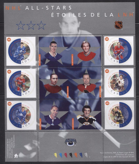 Canada #1935 (SG#2118a) $2.88 NHL All Stars Sheet of 6 NF/DF Paper VF-84 NH Brixton Chrome