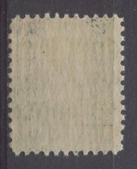 Canada #195 (SG#319) 1c Myrtle Green 1932-35 Medallion Issue Cream Gum Rotary Press F-70 NH Brixton Chrome