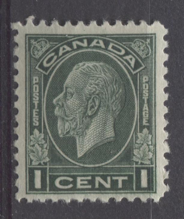 Canada #195 (SG#319) 1c Myrtle Green 1932-35 Medallion Issue Deep Cream Gum Rotary VF-75 NH Brixton Chrome