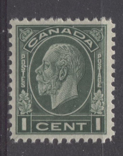 Canada #195d (SG#319) 1c Myrtle Green 1932-35 Medallion Issue Mottled Gum Flat Plate Printing VF-84 NH Brixton Chrome
