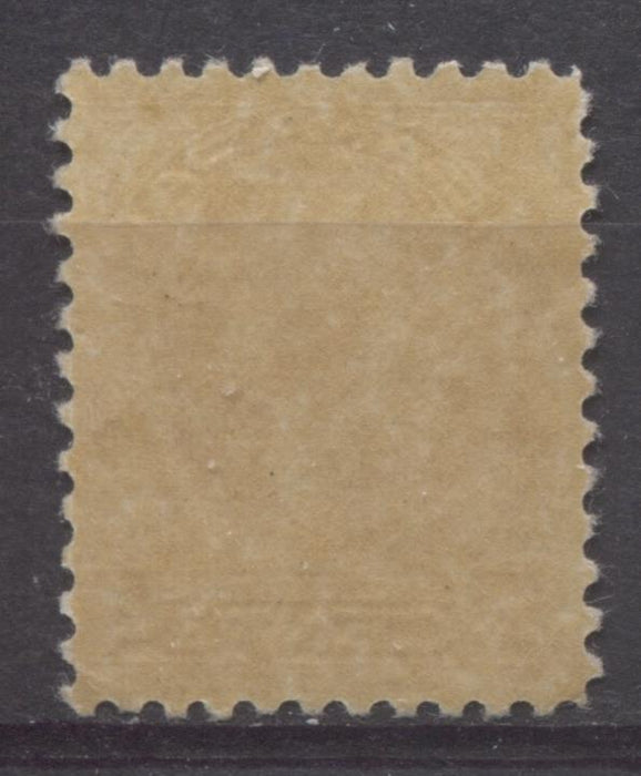 Canada #198 (SG#322) 4c Bright Brownsh Ochre 1932-35 Medallion Issue Deep Cream Gum F-65 NH Brixton Chrome