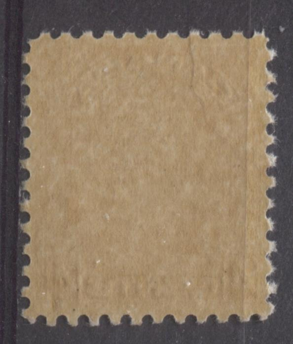 Canada #198 (SG#322) 4c Bright Brownsh Ochre 1932-35 Medallion Issue Mottled Gum F-65 OG Brixton Chrome