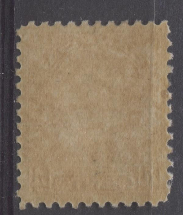 Canada #198 (SG#322) 4c Bright Brownsh Ochre 1932-35 Medallion Issue Mottled Gum F-71 OG Brixton Chrome