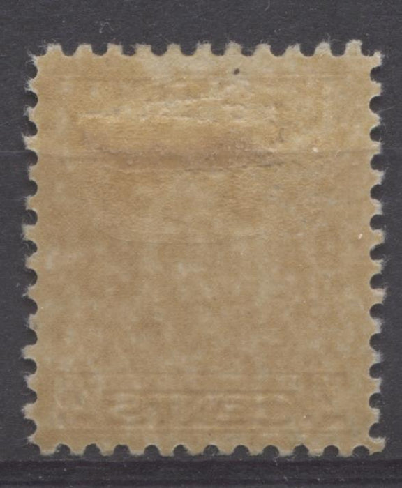 Canada #198 (SG#322) 4c Bright Brownsh Ochre 1932-35 Medallion Issue Mottled Gum VF-80 OG Brixton Chrome