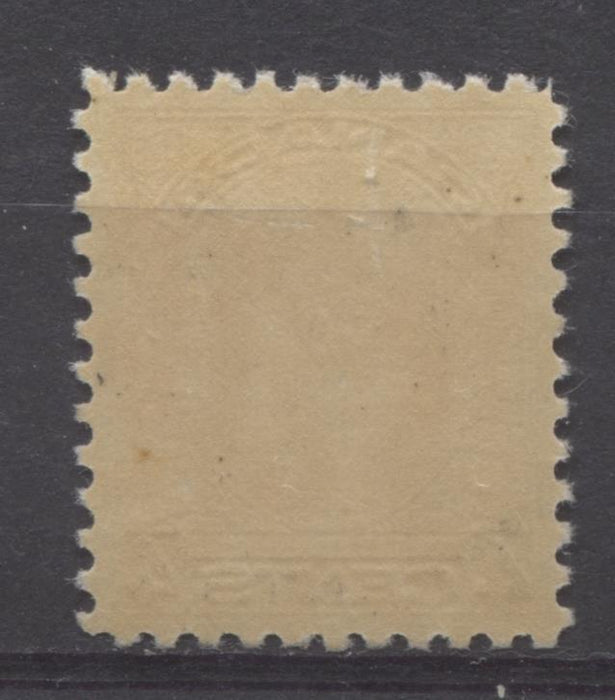 Canada #198i (SG#322) 4c Pale Yellow Brown 1932-35 Medallion Issue Cream Gum VF-75 OG Brixton Chrome