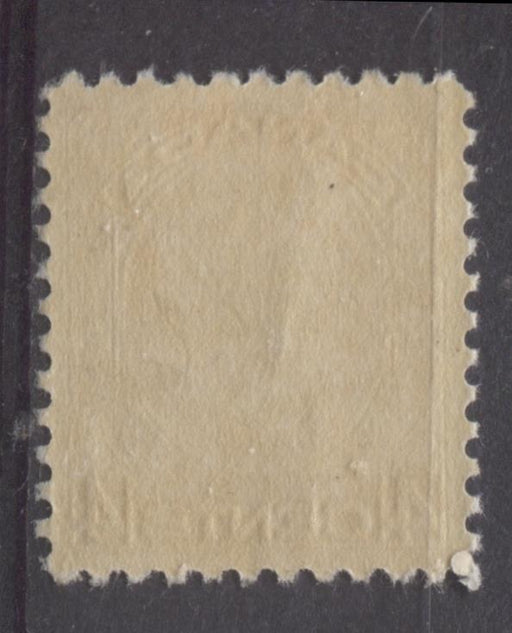 Canada #198i (SG#322) 4c Pale Yellow Brown 1932-35 Medallion Issue Cream Gum VF-80 NH Brixton Chrome