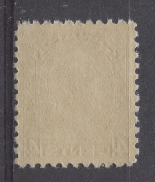 Canada #198i (SG#322) 4c Pale Yellow Brown 1932-35 Medallion Issue Cream Gum VF-84 NH Brixton Chrome