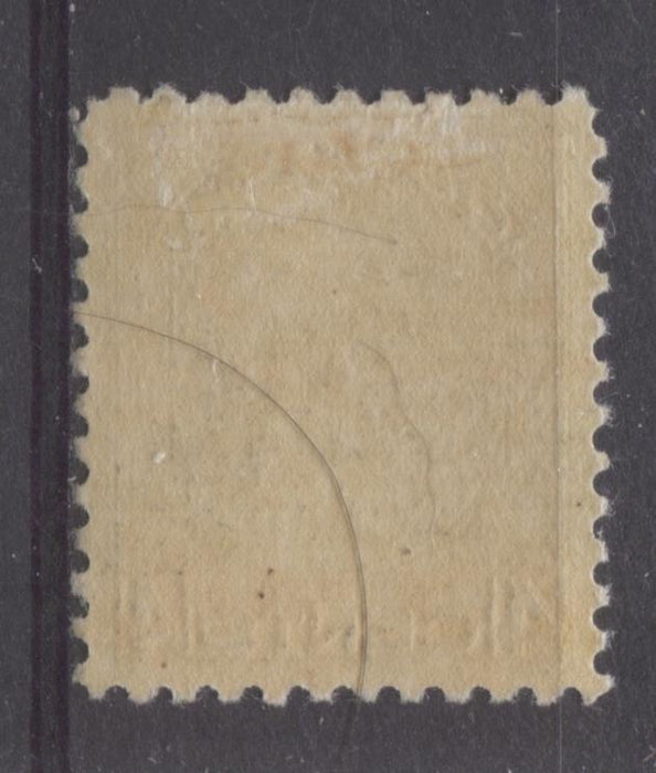 Canada #198i (SG#322) 4c Pale Yellow Brown 1932-35 Medallion Issue Cream Gum VF-84 OG Brixton Chrome