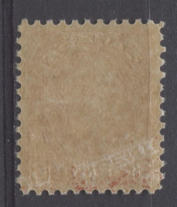 Canada #200 (SG#324) 8c Deep Orange Red 1932-35 Medallion Issue Brownsh Cream Gum VF-78 OG Brixton Chrome