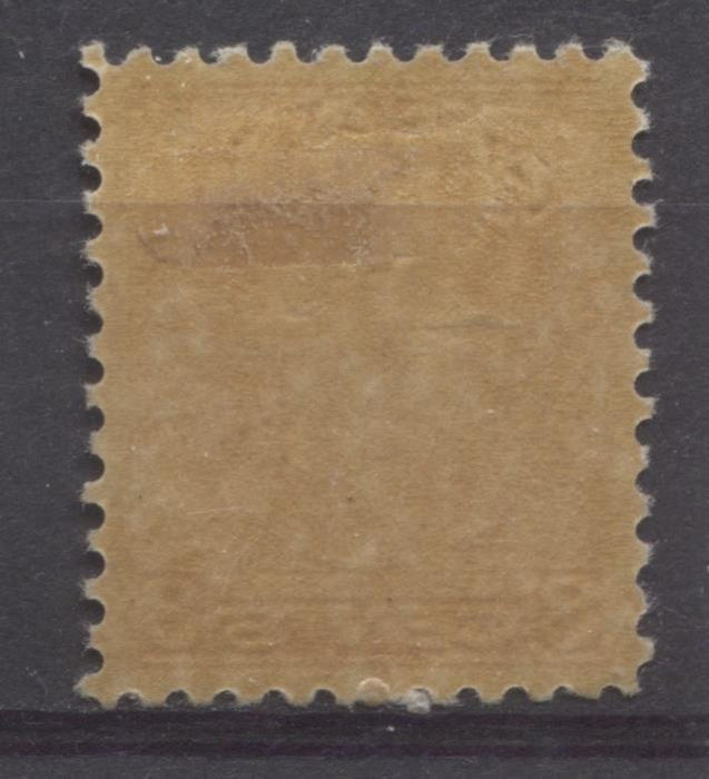 Canada #200 (SG#324) 8c Deep Orange Red 1932-35 Medallion Issue Deep Brownsh Cream Gum VF-80 OG Brixton Chrome