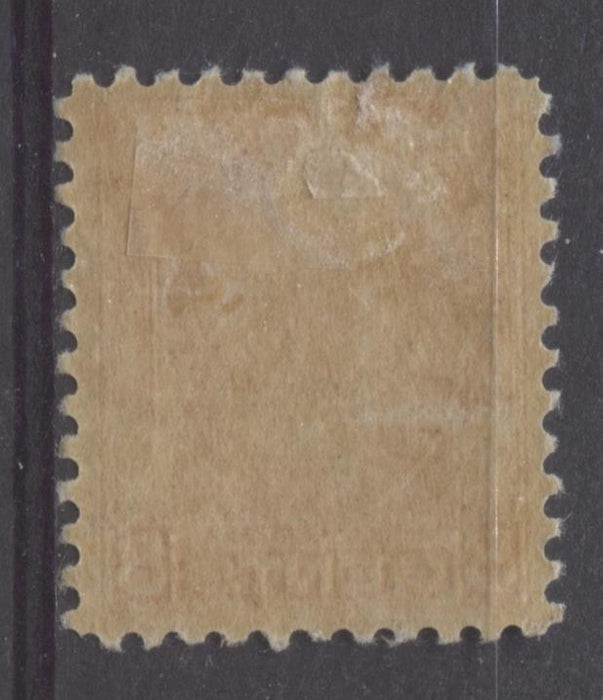 Canada #200 (SG#324) 8c Orange Red 1932-35 Medallion Issue Brownish Cream Gum F-70 OG Brixton Chrome