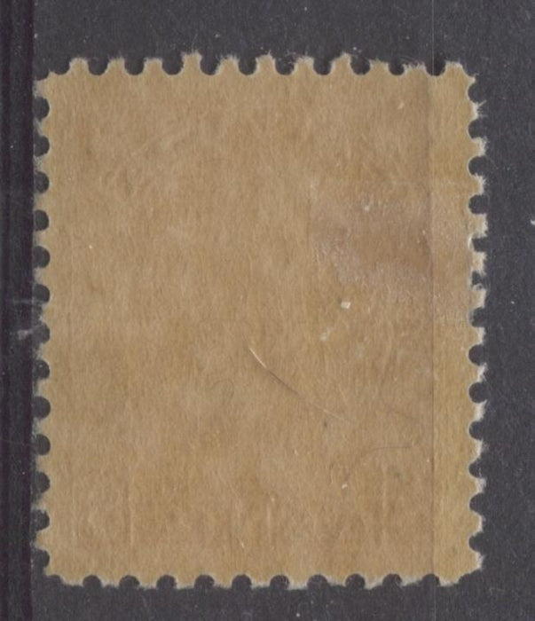 Canada #200 (SG#324) 8c Orange Red 1932-35 Medallion Issue Brownish Cream Gum VF-78 OG Brixton Chrome