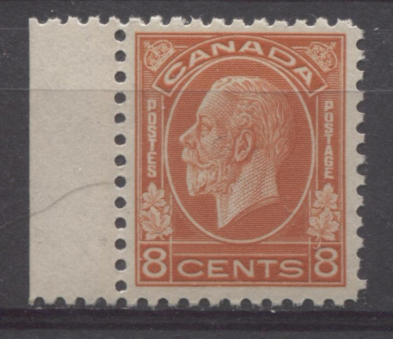Canada #200 (SG#324) 8c Red Orange 1932-35 Medallion Issue Mottled Deep Cream Gum VF-75 OG Brixton Chrome