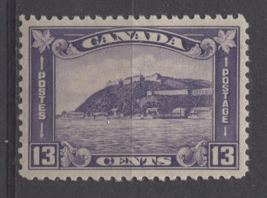 Canada #201 (SG#325) 13c Deep Reddish Violet 1932-35 Medallion Issue Brownish Gum XF-94 LH Brixton Chrome