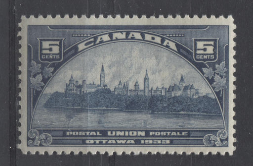 Canada #202 (SG#329) 5c Steel Blue 1933 UPU Meeting Issue Yellowish Cream Gum VF-75 OG Brixton Chrome