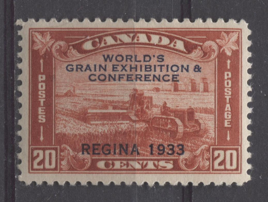 Canada #203 (SG#330) 20c Deep Indian Red 1933 Grain Exhibition Deep Cream Gum VF-75 OG Brixton Chrome