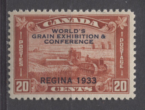 Canada #203 (SG#330) 20c Deep Indian Red 1933 Grain Exhibition Deep Cream Gum VF-80 NH Brixton Chrome