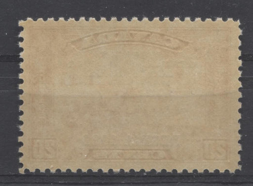Canada #203 (SG#330) 20c Deep Indian Red 1933 Grain Exhibition Deep Cream Gum VF-82 NH Brixton Chrome