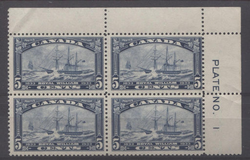 Canada #204 (SG#331) 5c Steel Blue 1933 Royal William Issue Plate 1 UR Block F-65 NH Brixton Chrome