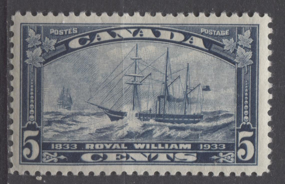 Canada #204 (SG#331) 5c Steel Blue 1933 Royal William Issue Yellowish Cream Gum VF-80 OG Brixton Chrome
