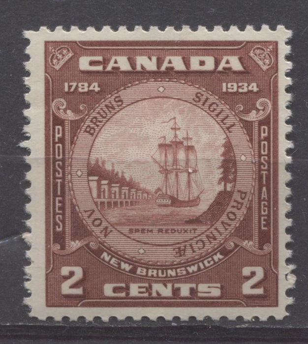 Canada #210 (SG#334) 2c Bright Red Brown 1934 New Brunswick Issue Light Cream Gum VF-75 NH Brixton Chrome