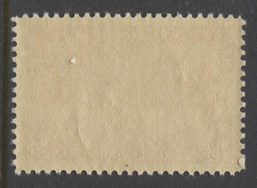 Canada #213 (SG#337) 3c Deep Dull Rose Red 1935 Silver Jubilee Yellowish Gum Coarse Mesh Paper VF-80 NH Brixton Chrome