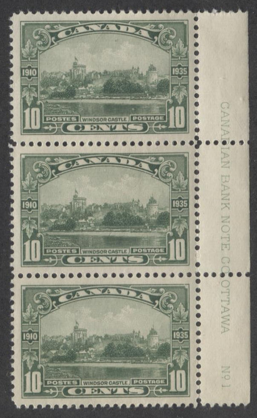 Canada #215 (SG#339) 10c Deep Green 1935 Silver Jubilee Plate 1 Strip of 3 - XF-94 NH Brixton Chrome