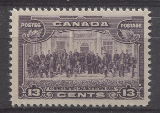 Canada #224 (SG#348) 13c Blackish Purple Charlottetown Conference 1935-1937 Dated Die Issue VF-75 NH Brixton Chrome