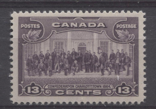 Canada #224 (SG#348) 13c Deep Rose Lilac Charlottetown Conference 1935-1937 Dated Die Issue VF-75 NH Brixton Chrome