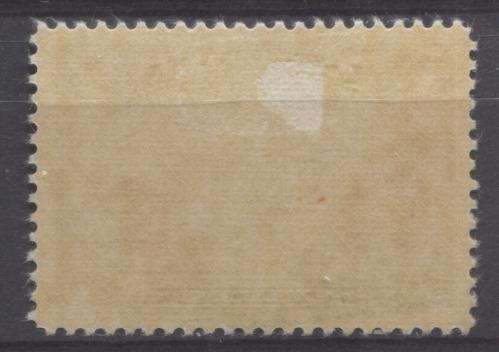Canada #226 (SG#350) 50c Blackish Lilac Parliament Buildings in Victoria 1935-1937 Dated Die Issue VF-82 OG Brixton Chrome