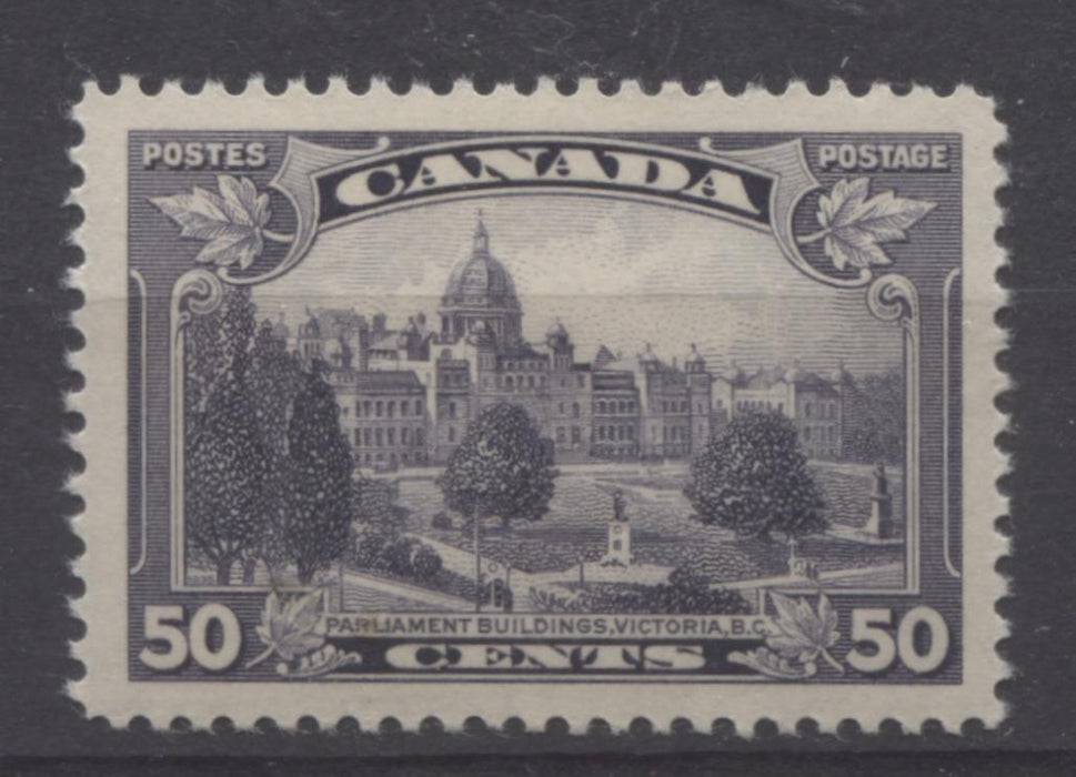 Canada #226 (SG#350) 50c Dull Blackish Lilac Parliament Buildings in Victoria 1935-1937 Dated Die Issue VF-80 NH Brixton Chrome
