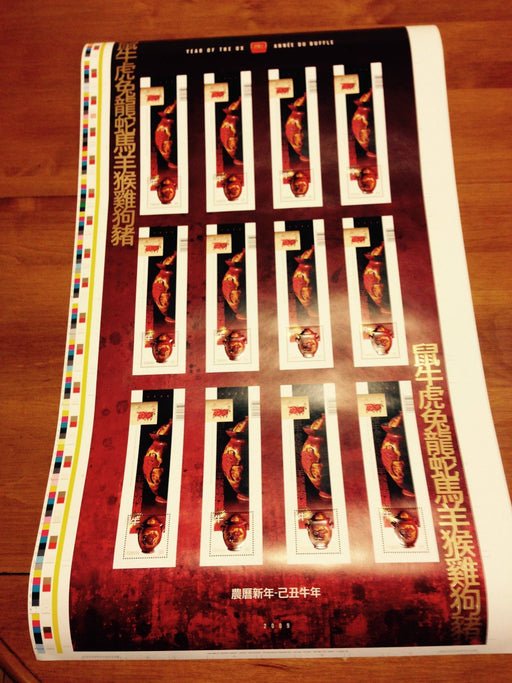 Canada #2297ii (SG#MS2582) 2009 Year of the Ox Uncut Press Sheet in Original Tube - Pristine Brixton Chrome