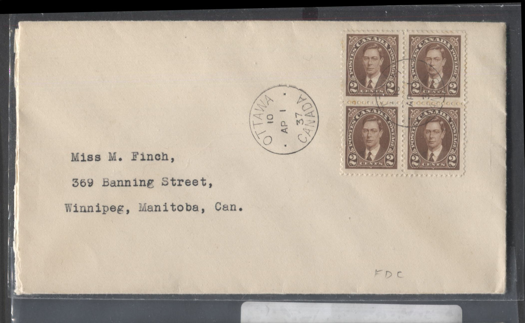Canada #232 2c Brown King George VI, 1937-1942 Mufti Issue, A Very Fine First Day Cover Brixton Chrome