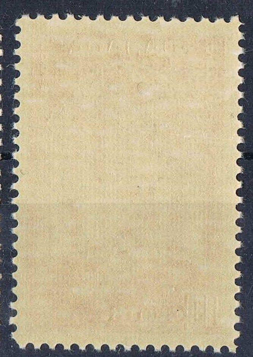 Canada #241a (SG#363) 10c Rose Carmine Memorial Chamber 1938-1942 Mufti Issue Vertical Wove Paper VF-80 OG Brixton Chrome