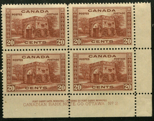 Canada #243 (SG#365) 20c Red Brown Fort Gary 1938-1942 Mufti Issue Plate 2 LR Block On Horizontal Wove Paper VF-80 OG Brixton Chrome