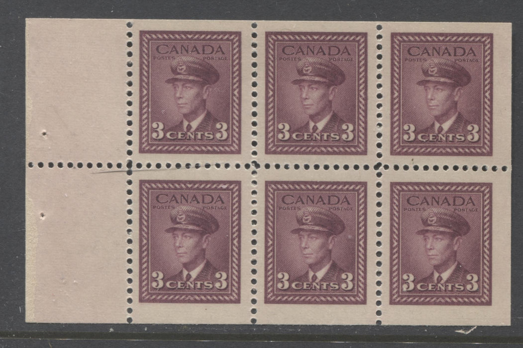 Canada #252c 3c Deep Brownish Claret King George VI, 1942-1949 War Issue, A Very Fine Mint NH Example of the Pane of 6 From the 1947 Gift Booklet Brixton Chrome