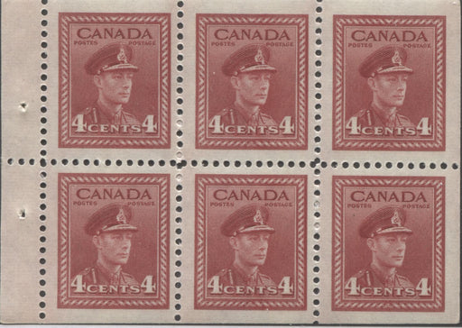 Canada #254a 4c Carmine Red King George VI in Army Uniform 1942-49 War Issue Booklet Pane of 6, Fine Mint NH Brixton Chrome