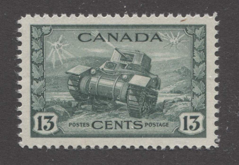 Canada #258 13c Deep Green Ram Tank 1942-46 War Issue, A Very Fine Mint NH Example on Vertical Wove Paper Brixton Chrome