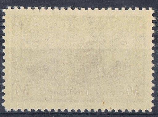 Canada #261 (SG#387) 50c Bright Violet - Munitions 1942-46 War Issue Vertical Wove Paper VF-81 NH Brixton Chrome