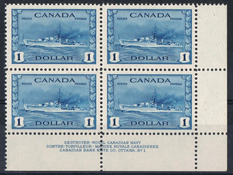 Canada #262 (SG#388) $1 Deep Blue Destroyer 1942-46 War Issue Plate 1 LR Block VF-77 NH Brixton Chrome